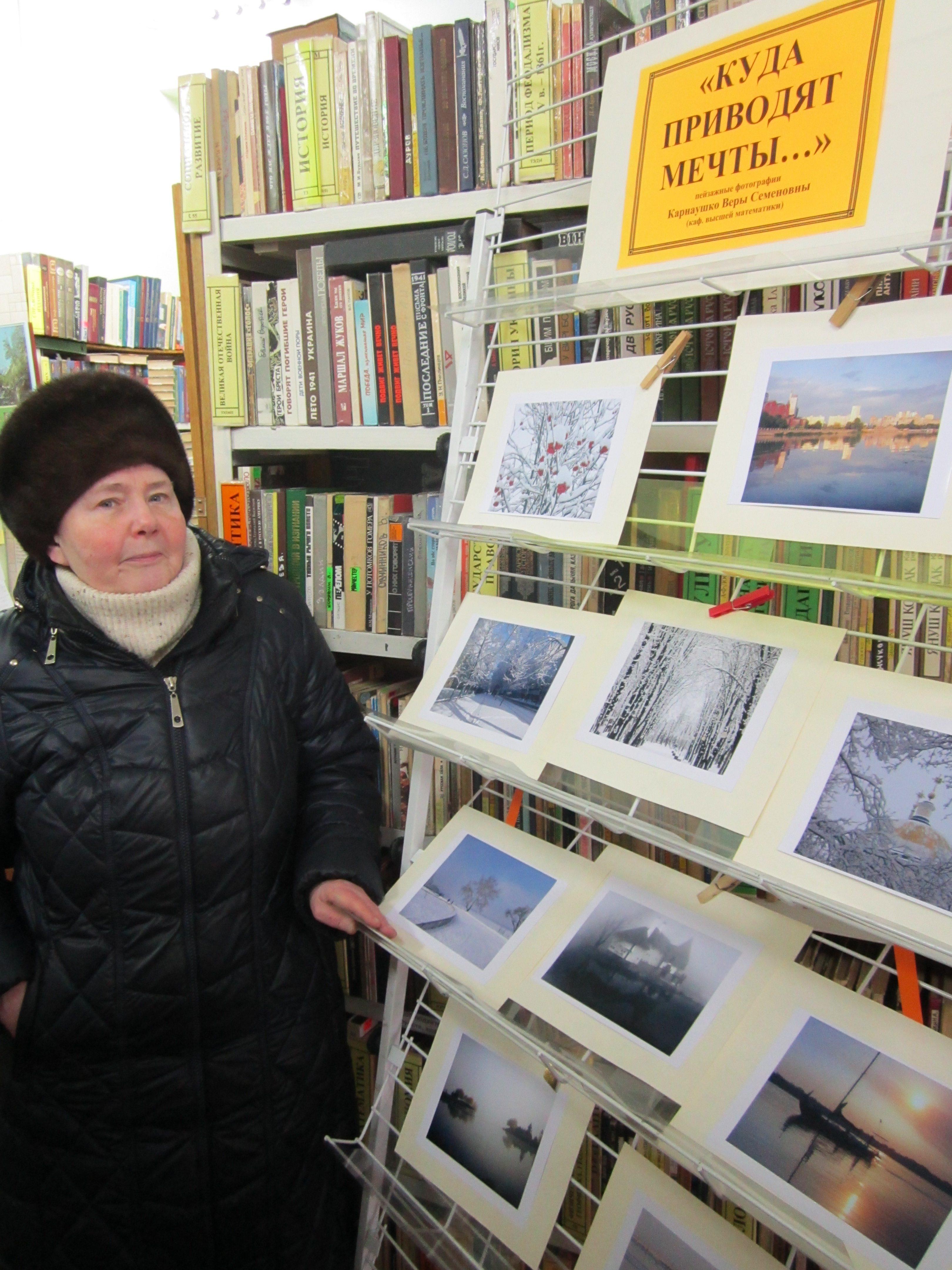 Карнаушко Вера Семеновна