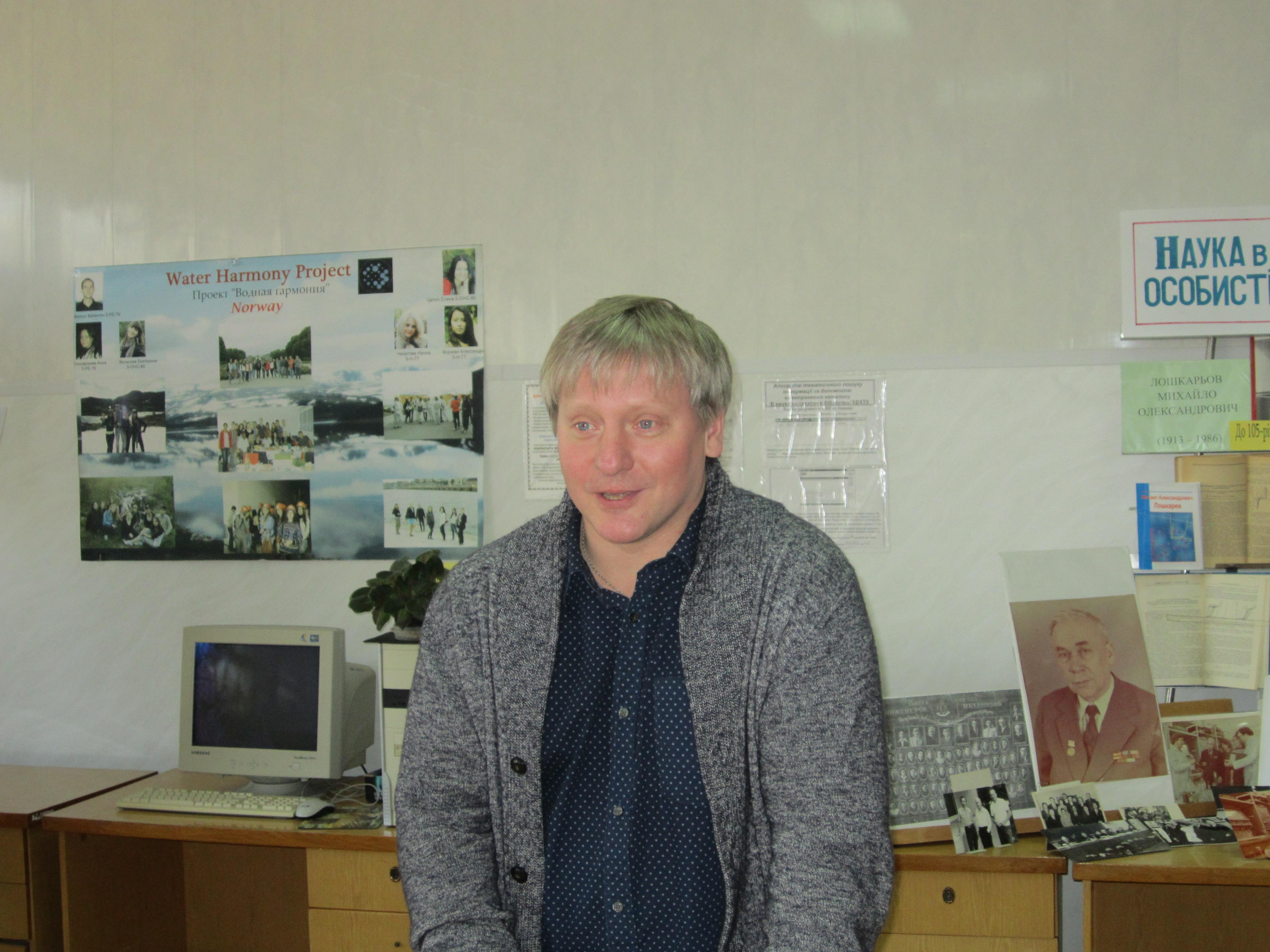 Коваленко И.Л.