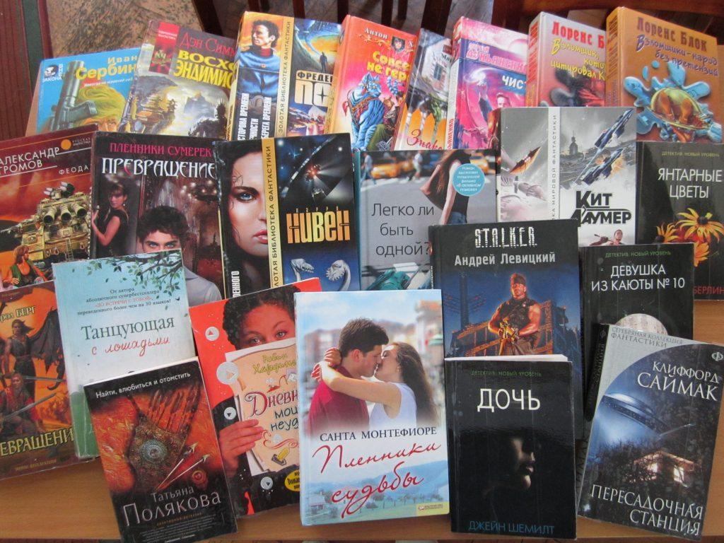 Вільне читання
