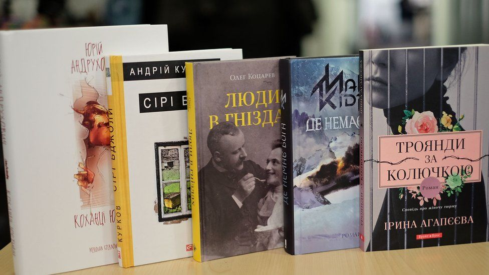 Книги року ВВС-2018